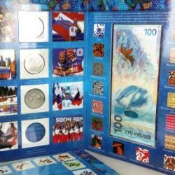 С 5 февраля начнутся продажи альбома для олимпийских монет и 100 рублевой купюры