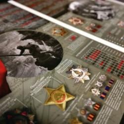 Монетосберегательный альбом для 5 рублевых монет серии «70-летие Победы в Великой Отечественной войне 1941-1945 годов»