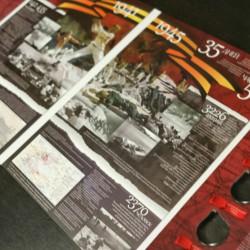 Героические события в Крыму в годы Великой Отечественной войны 1941-1945 гг. будут описаны в отдельном капсульном альбоме