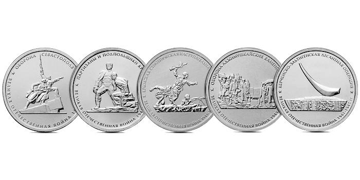 coins2_181215