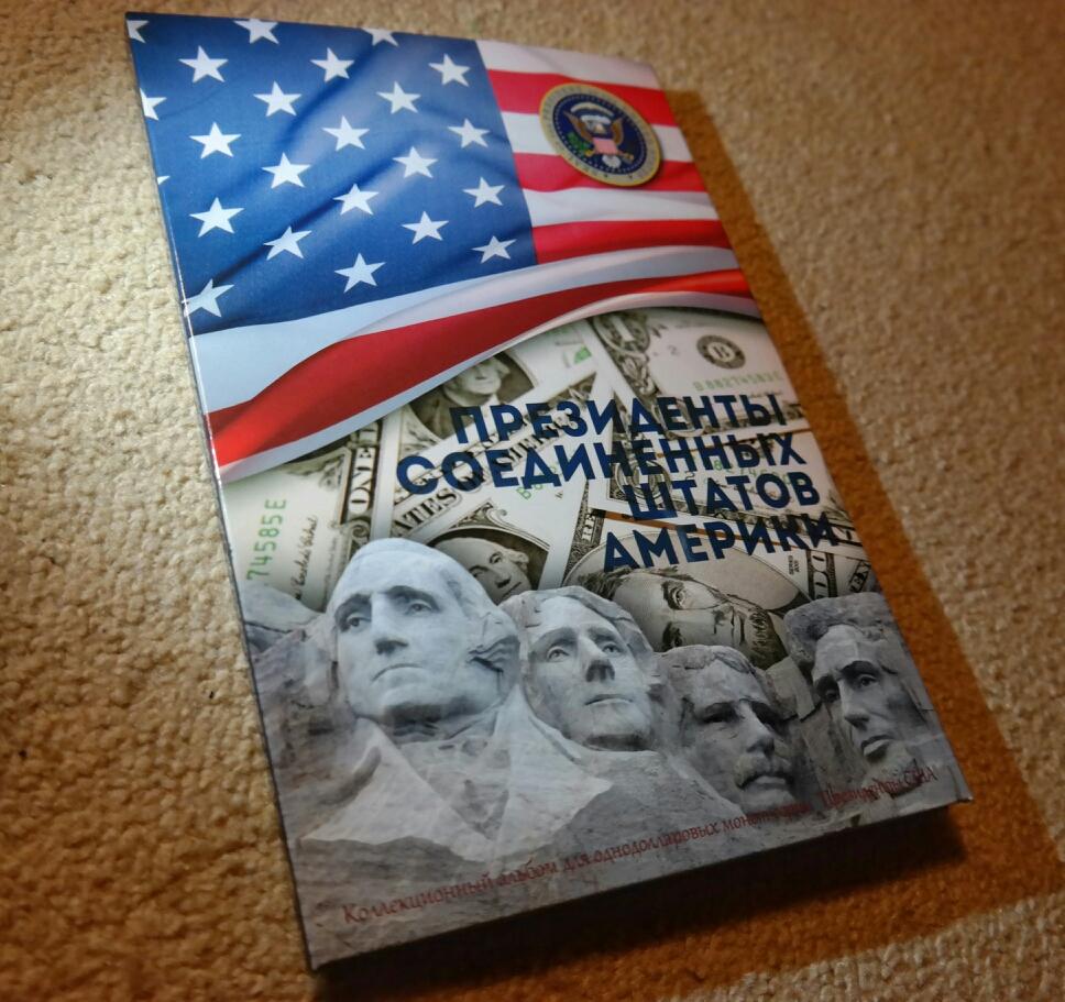 Альбом для президентов монет статуэтка петр 1